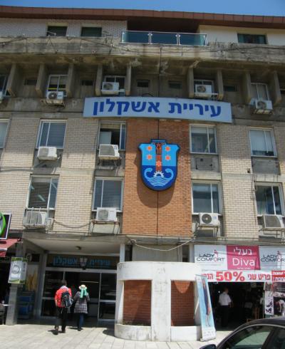 Stadtverwaltung von Ashkelon