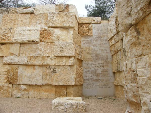 Holocaust-Gedenkstätte Yad Vaschem