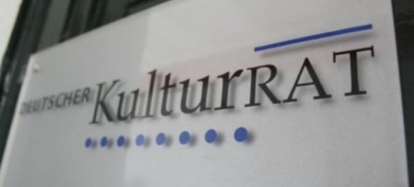 Deutscher Kulturrat - Türschild in der Geschäftsstelle Berlin