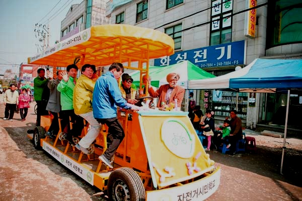 Bicycle-Bus in Suwon 2013