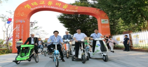 World Eco Mobility Festival in Suwon 2013-2
