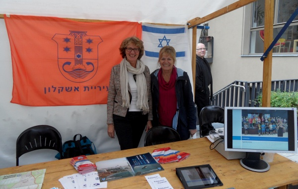 Ashkelon-Information an der alten Mälzerei