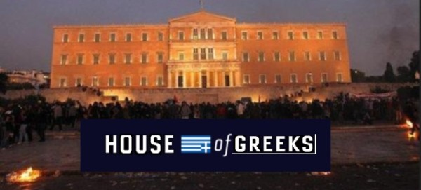 House of Greeks