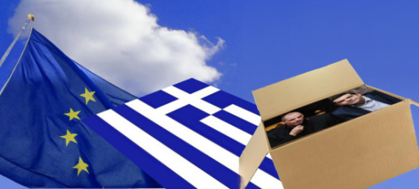 Outboxing Greece