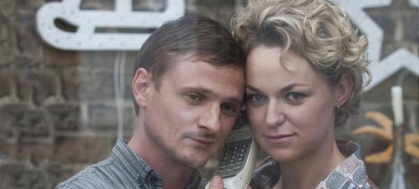 Florian Lukas und Lisa Wagner - © ARD/Julia Terjung,