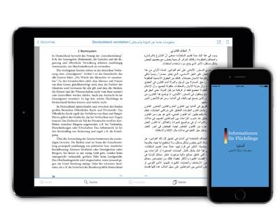 Deutsch - Arabisch App