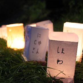 Lichterfest auf der Panke am 19.12.2012 - 17 Uhr