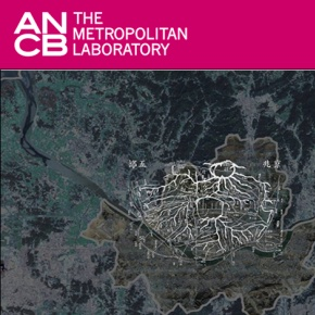 ANCB - Symposium: Seoul towards a Mega-City