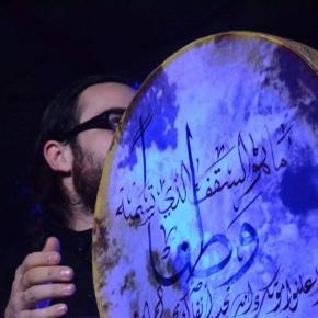 Facetten Syriens - Musik