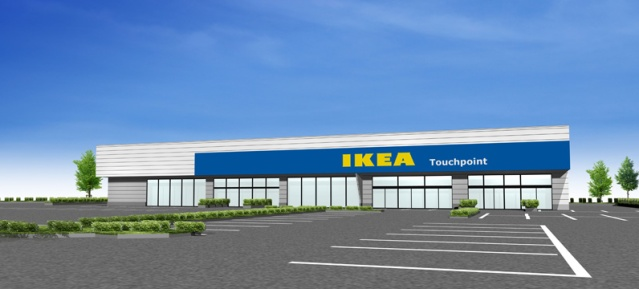 IKEA Touchpoint - Concept