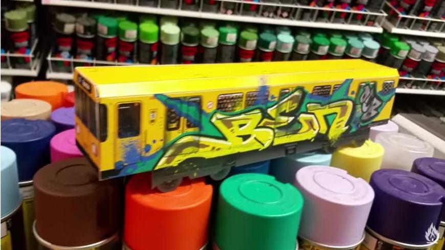 Berliner Mini U-Bahn als Faltzug
