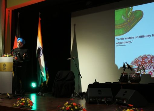 Indian Republic Day 2017 in Berlin