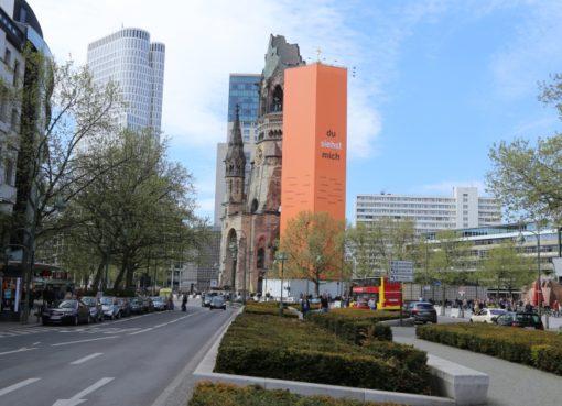 City West: Kirchentag 2017