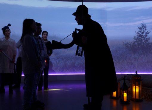 Nachtwächter im Museum
